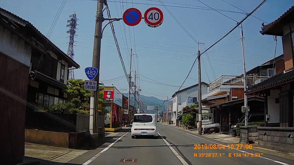f:id:japan_route:20191009194453j:plain