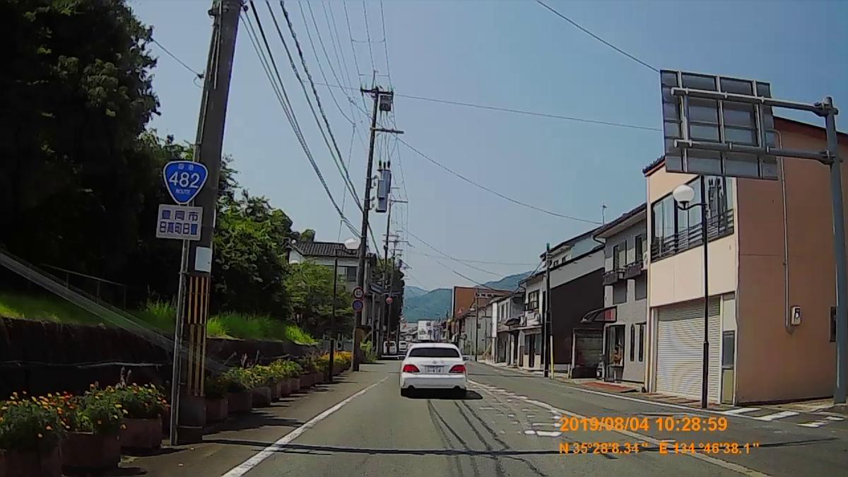 f:id:japan_route:20191009194507j:plain