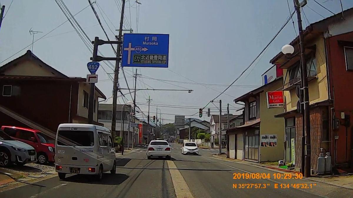 f:id:japan_route:20191009194515j:plain