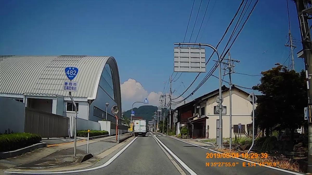f:id:japan_route:20191009194530j:plain