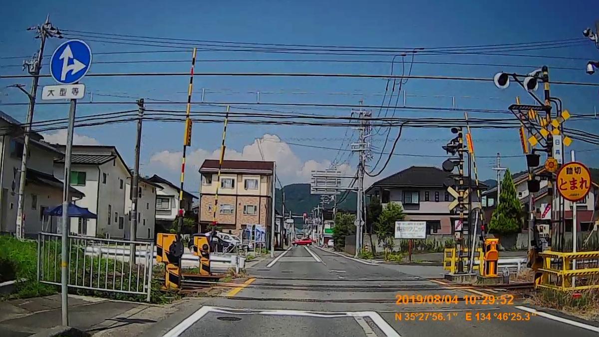 f:id:japan_route:20191009194538j:plain