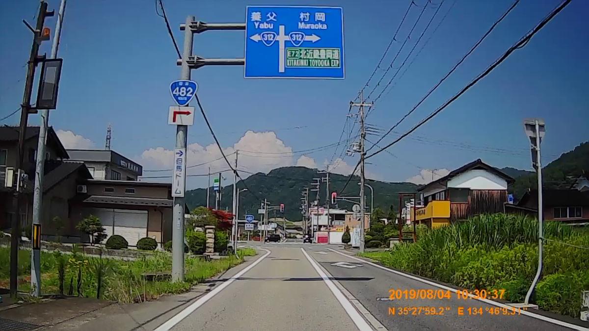 f:id:japan_route:20191009194546j:plain