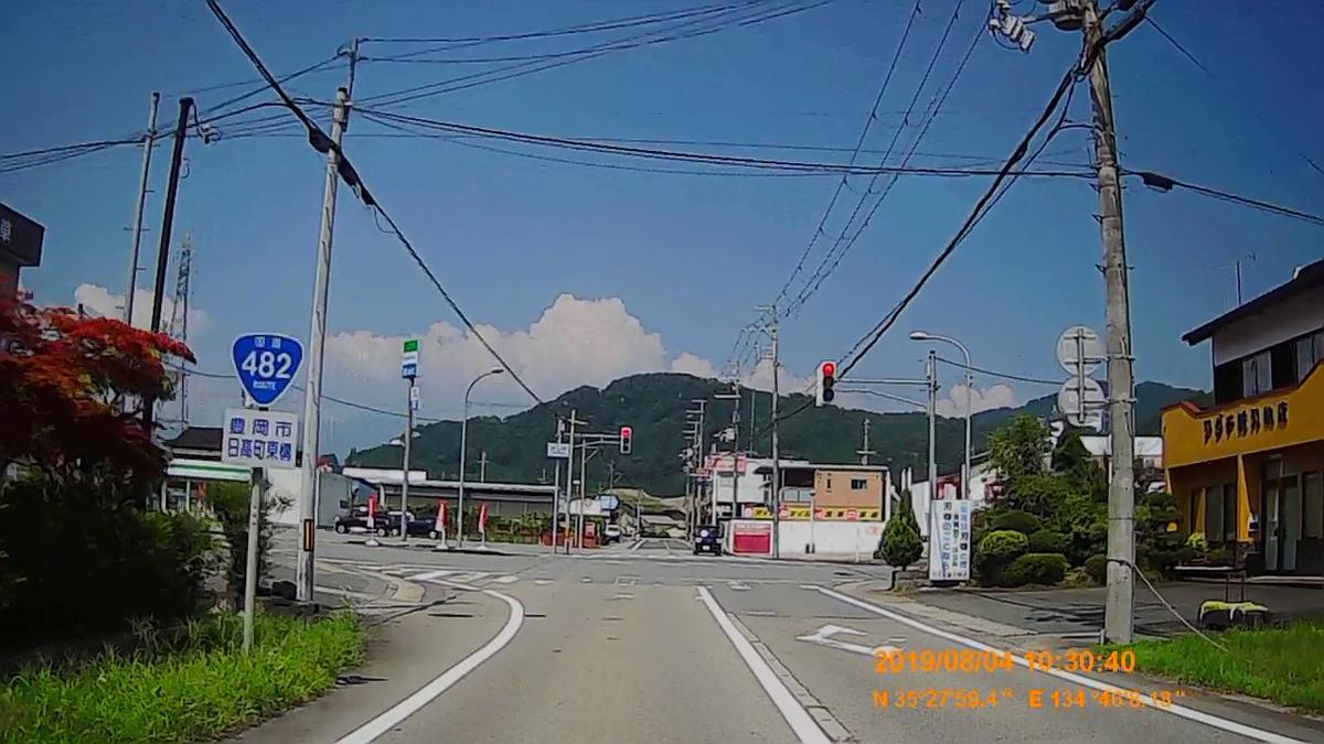 f:id:japan_route:20191009194548j:plain