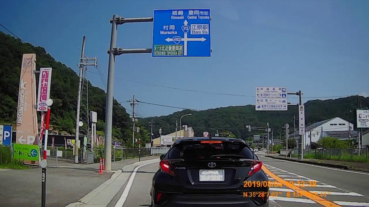 f:id:japan_route:20191009194617j:plain