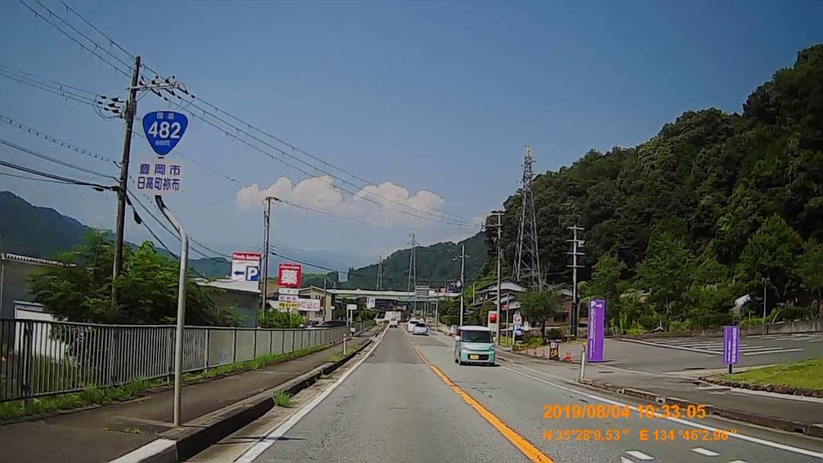 f:id:japan_route:20191009194640j:plain