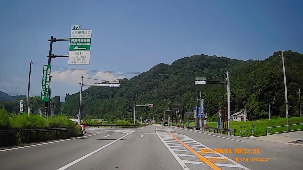 f:id:japan_route:20191009194656j:plain