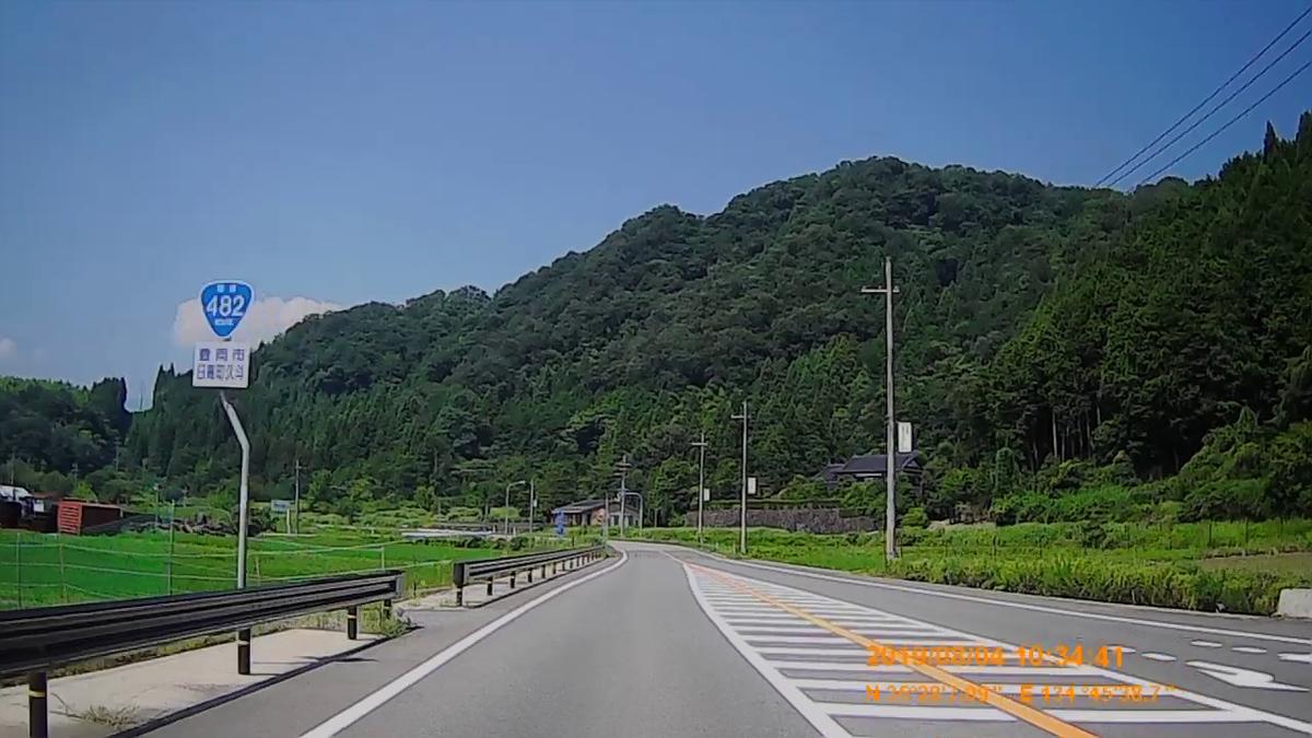f:id:japan_route:20191009194715j:plain
