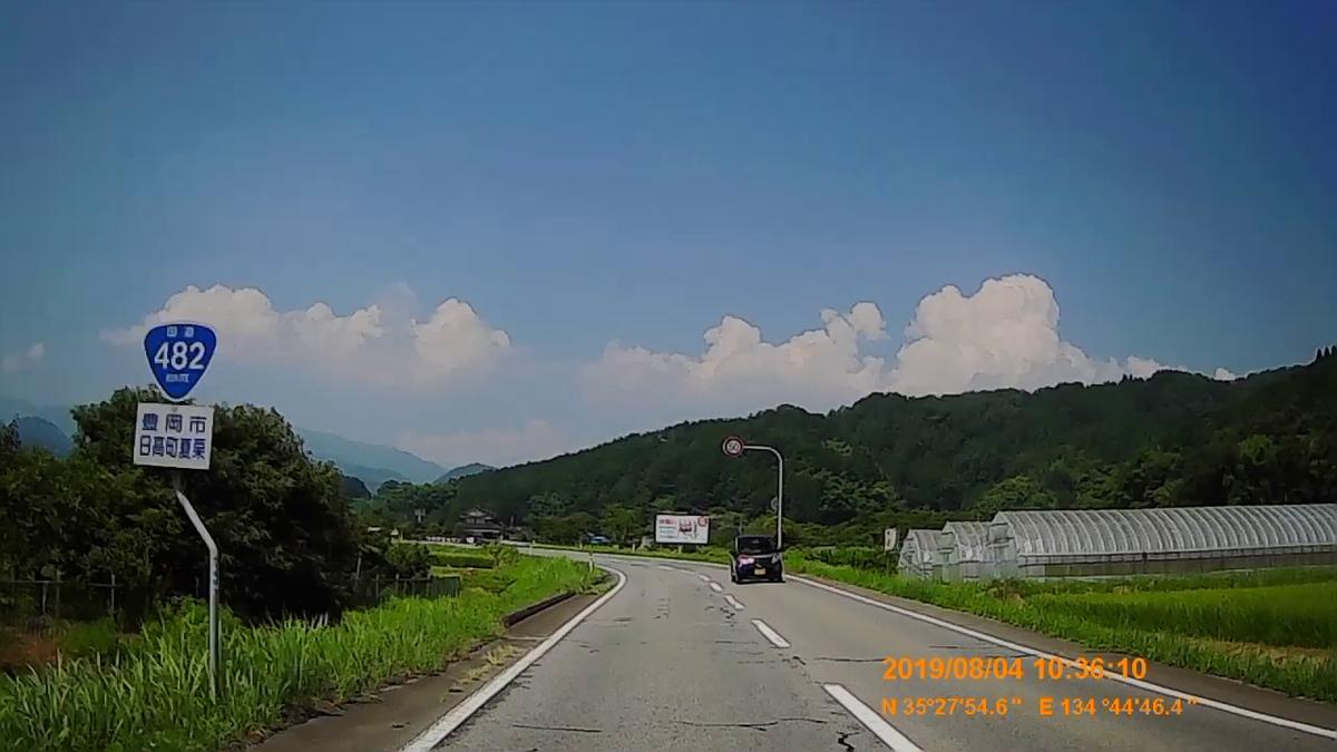 f:id:japan_route:20191009194731j:plain