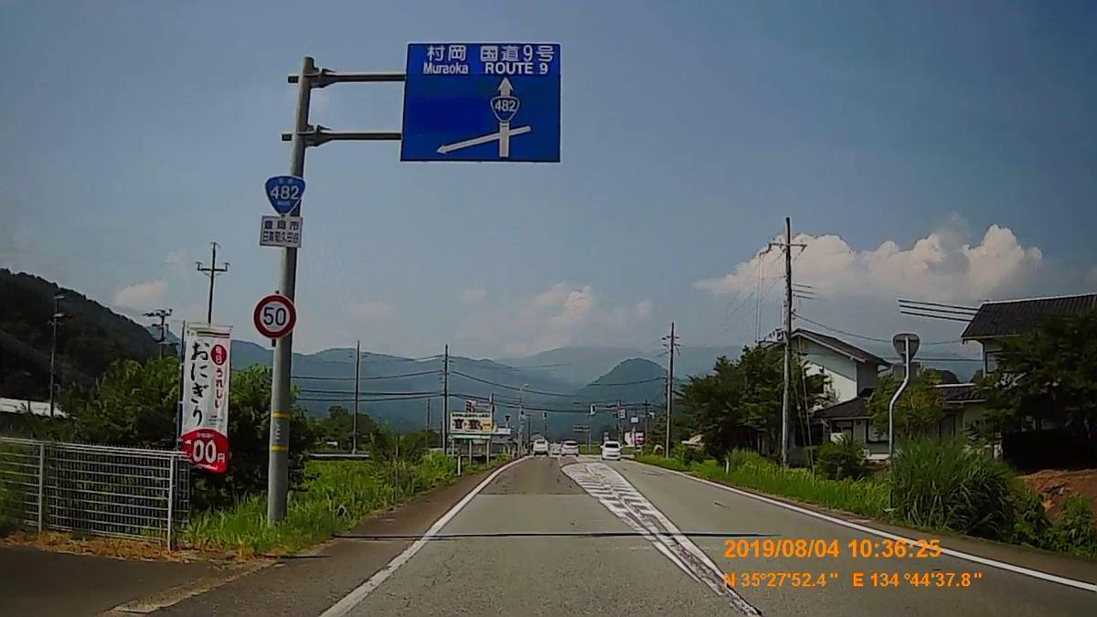 f:id:japan_route:20191009194739j:plain