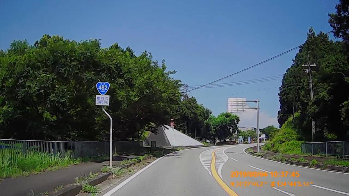 f:id:japan_route:20191009194747j:plain