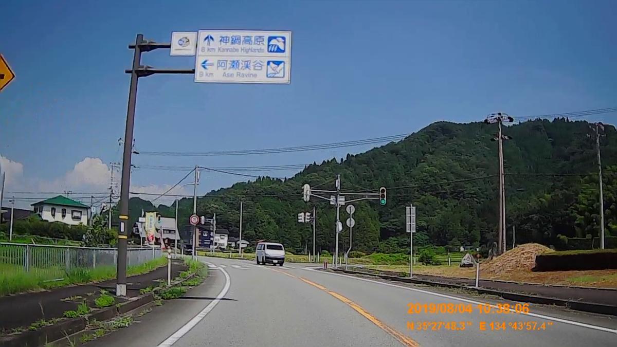f:id:japan_route:20191009194755j:plain