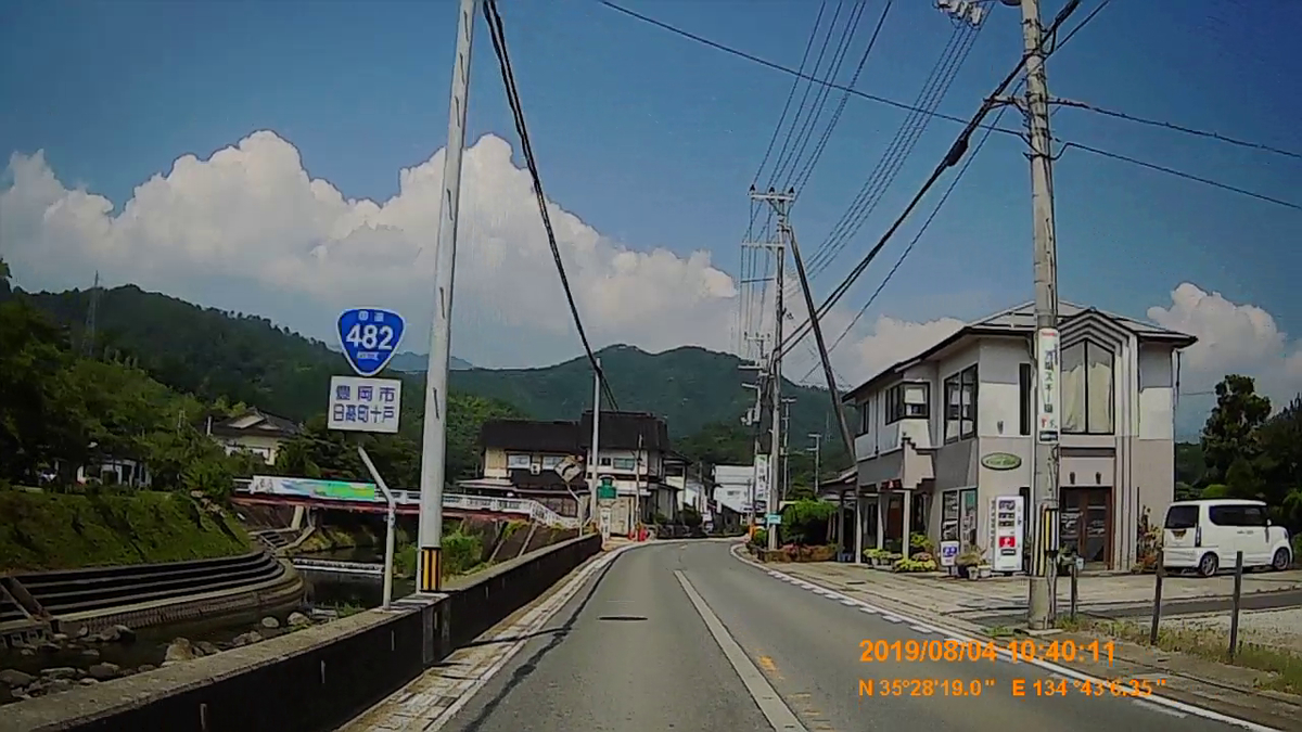 f:id:japan_route:20191009194815j:plain