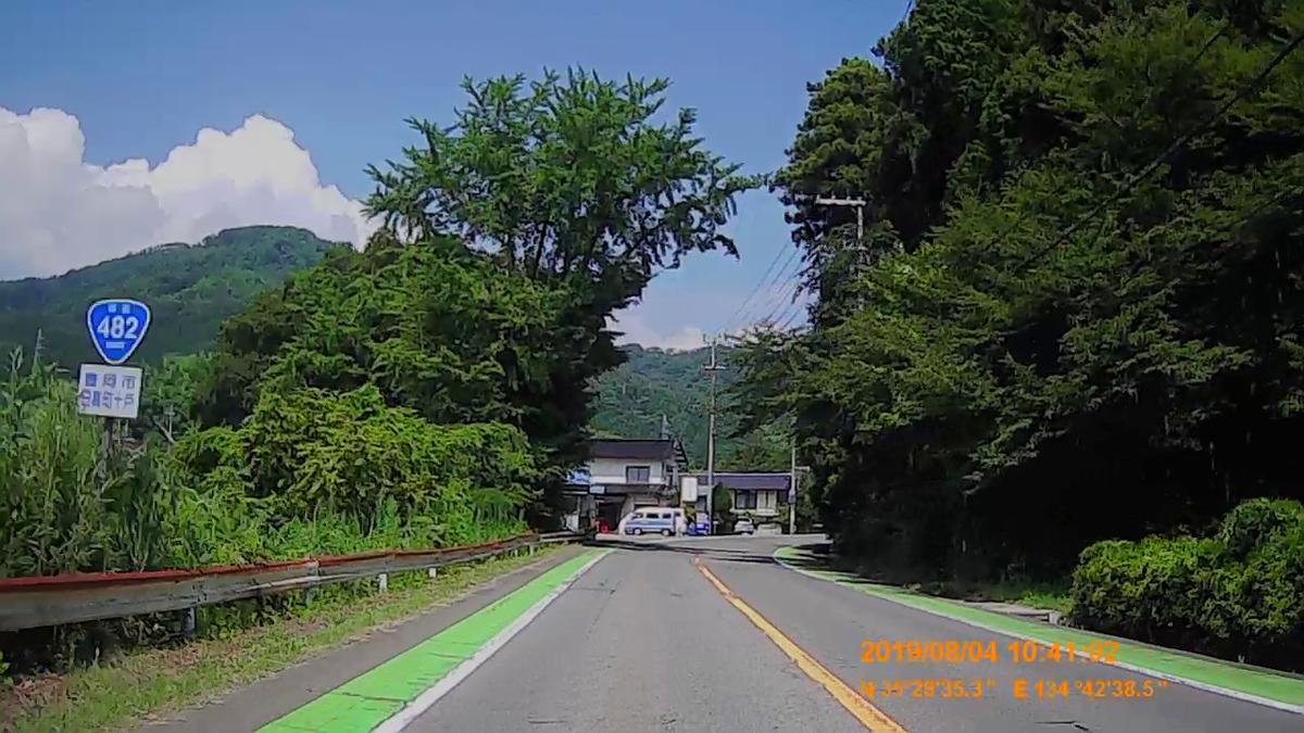f:id:japan_route:20191009194822j:plain