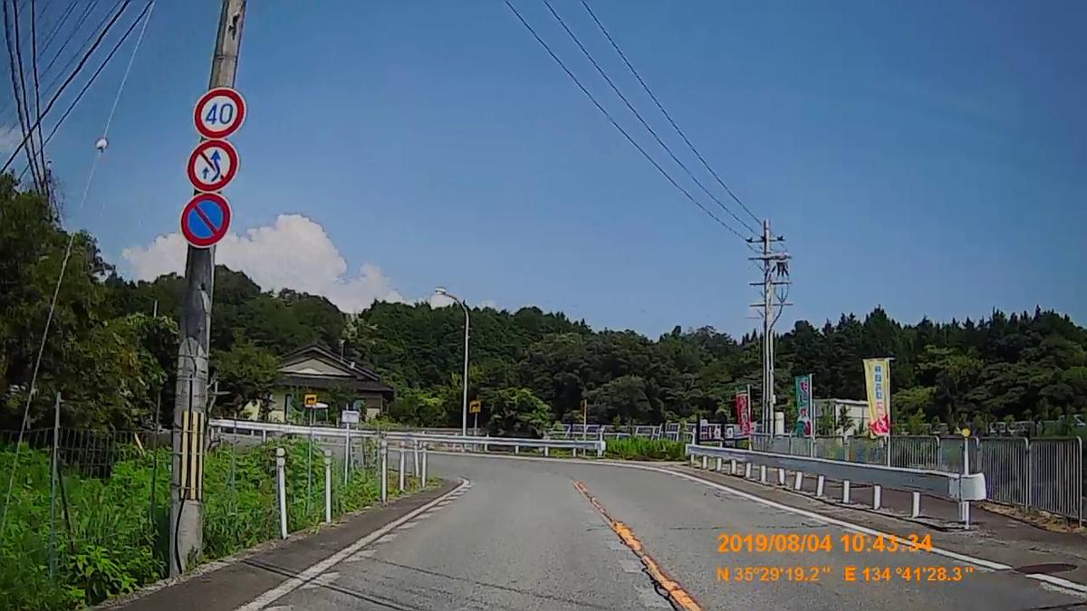 f:id:japan_route:20191009194842j:plain