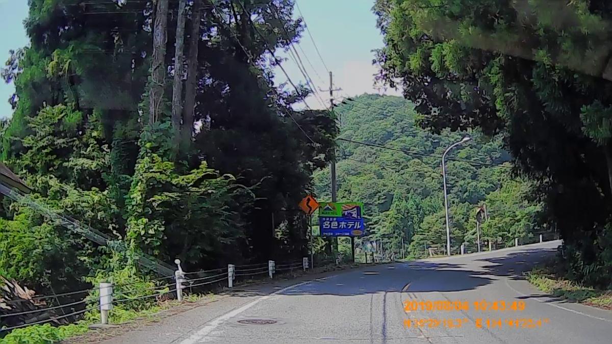 f:id:japan_route:20191009194845j:plain