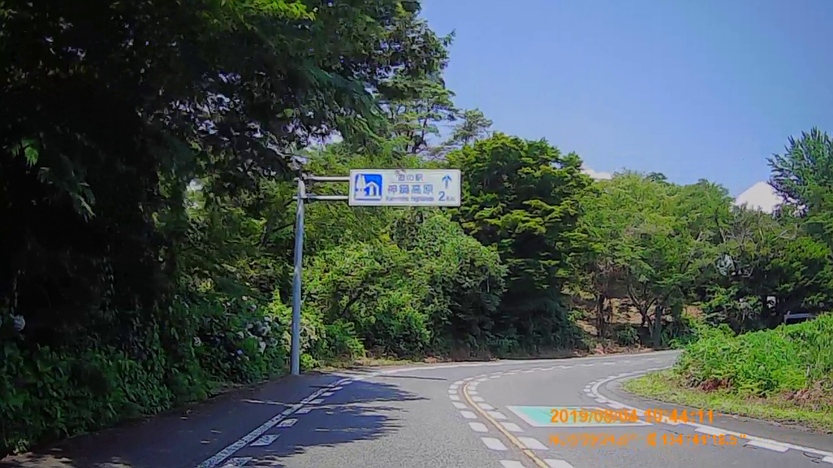 f:id:japan_route:20191009194859j:plain