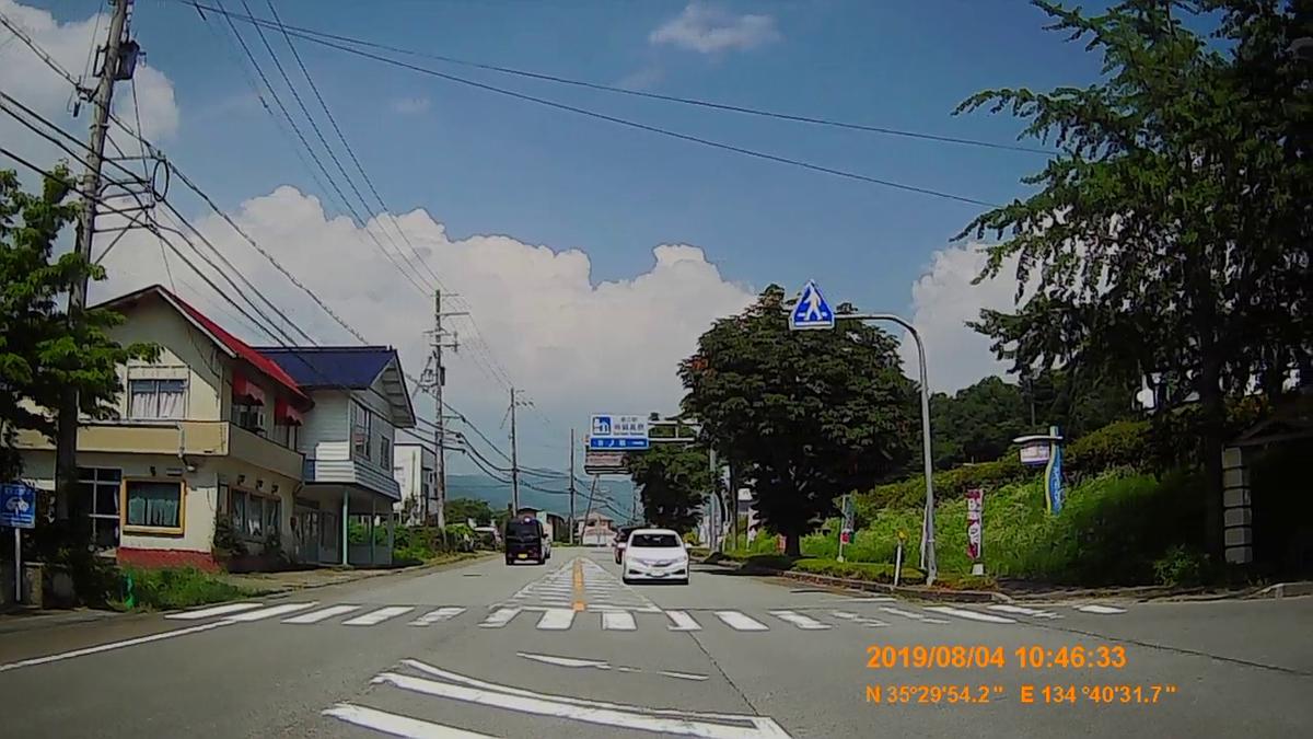 f:id:japan_route:20191009194917j:plain