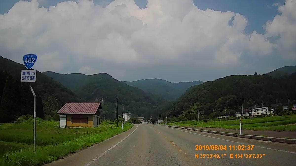 f:id:japan_route:20191009194932j:plain