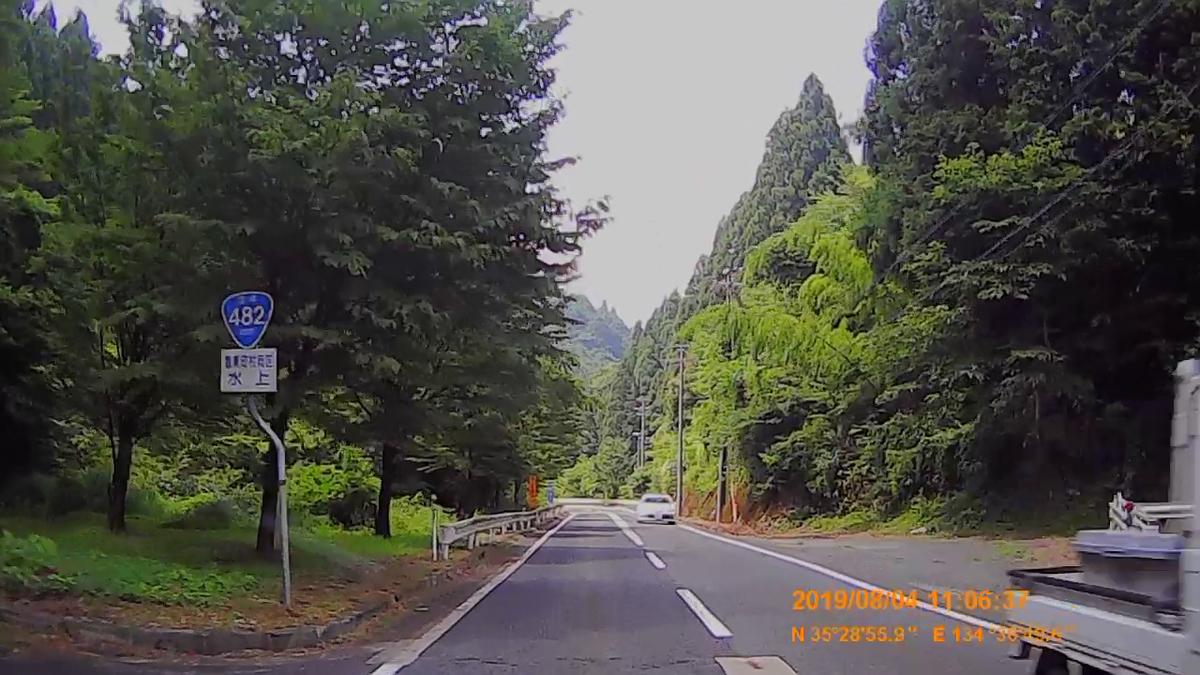 f:id:japan_route:20191009195006j:plain