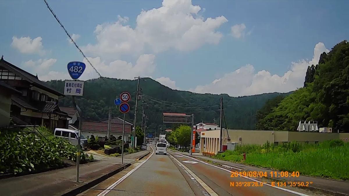 f:id:japan_route:20191009195021j:plain