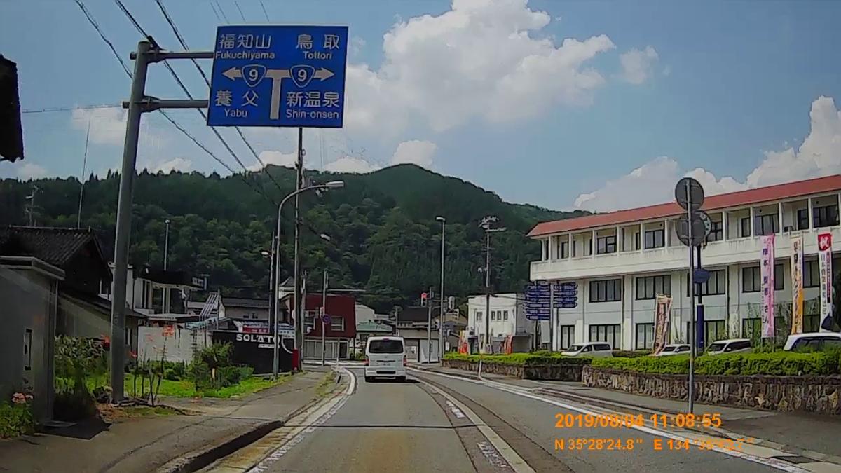 f:id:japan_route:20191009195038j:plain