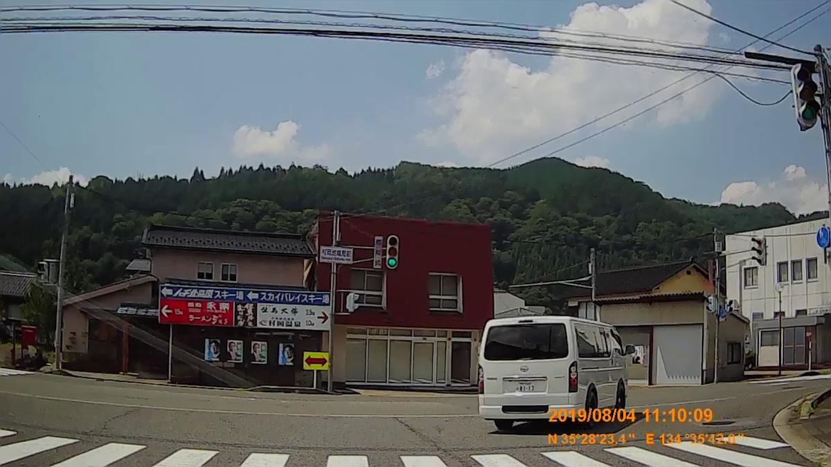 f:id:japan_route:20191009195042j:plain