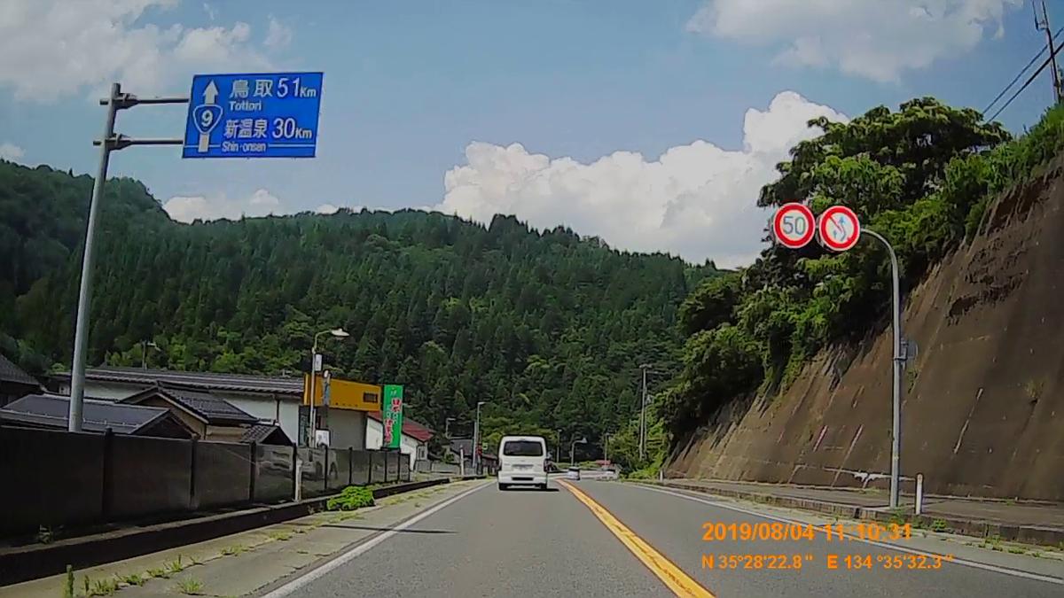 f:id:japan_route:20191009195055j:plain