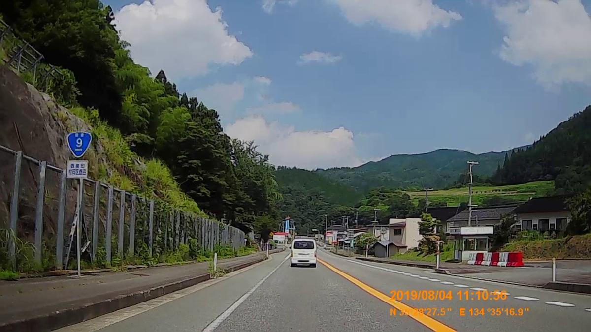 f:id:japan_route:20191009195103j:plain