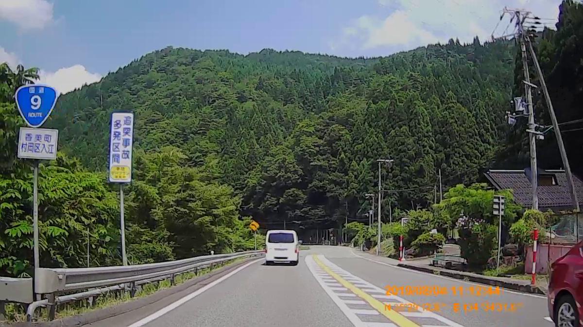f:id:japan_route:20191009195119j:plain