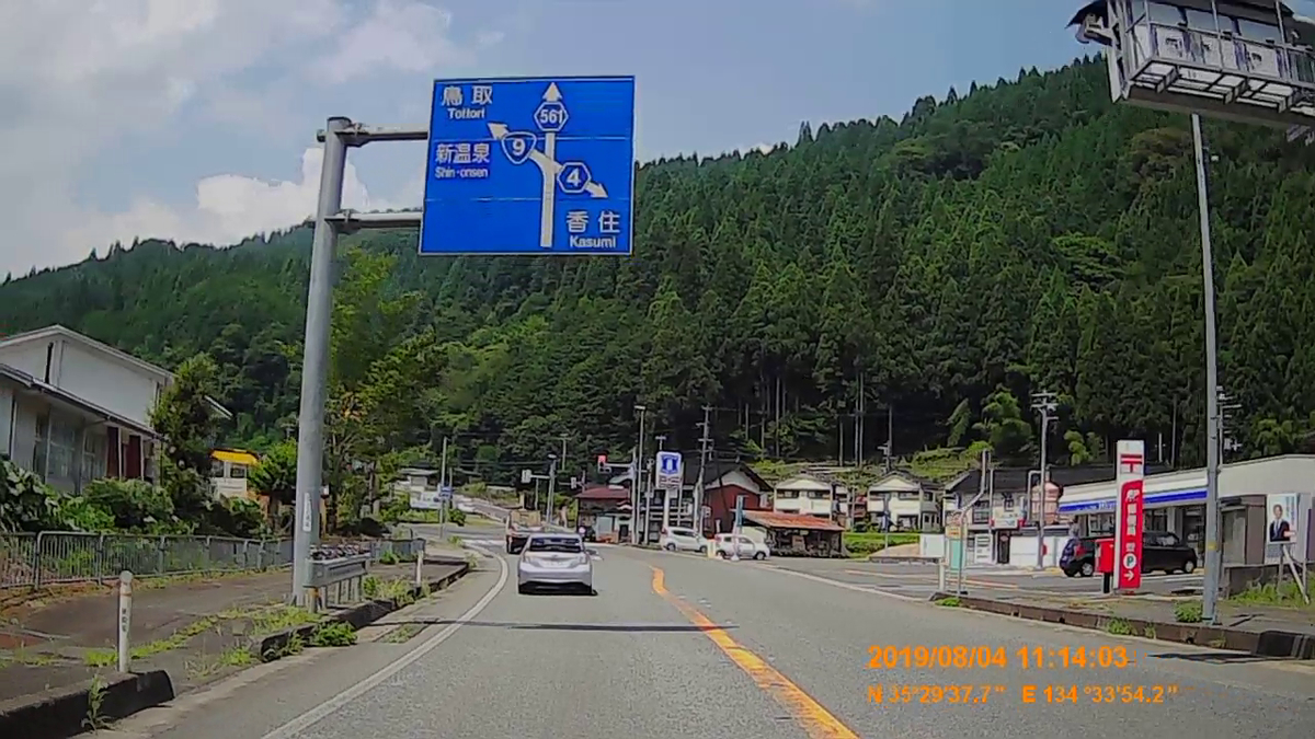 f:id:japan_route:20191009195136j:plain