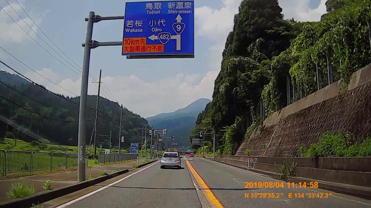 f:id:japan_route:20191009195150j:plain
