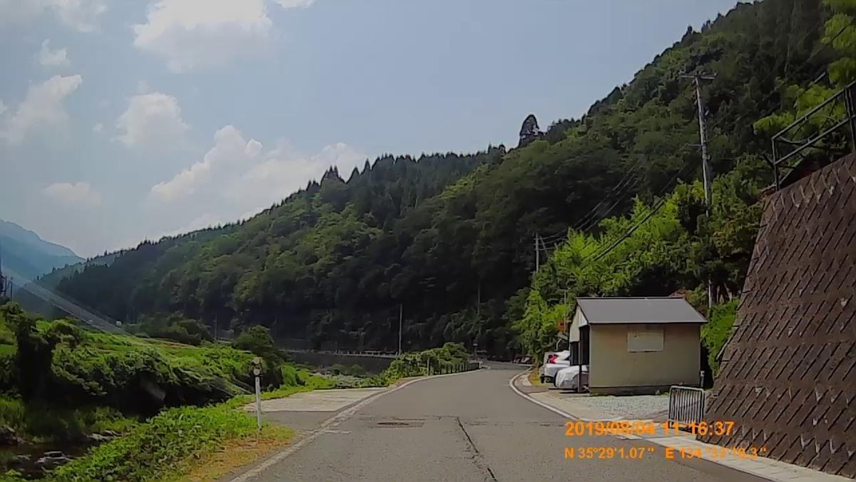 f:id:japan_route:20191009195213j:plain
