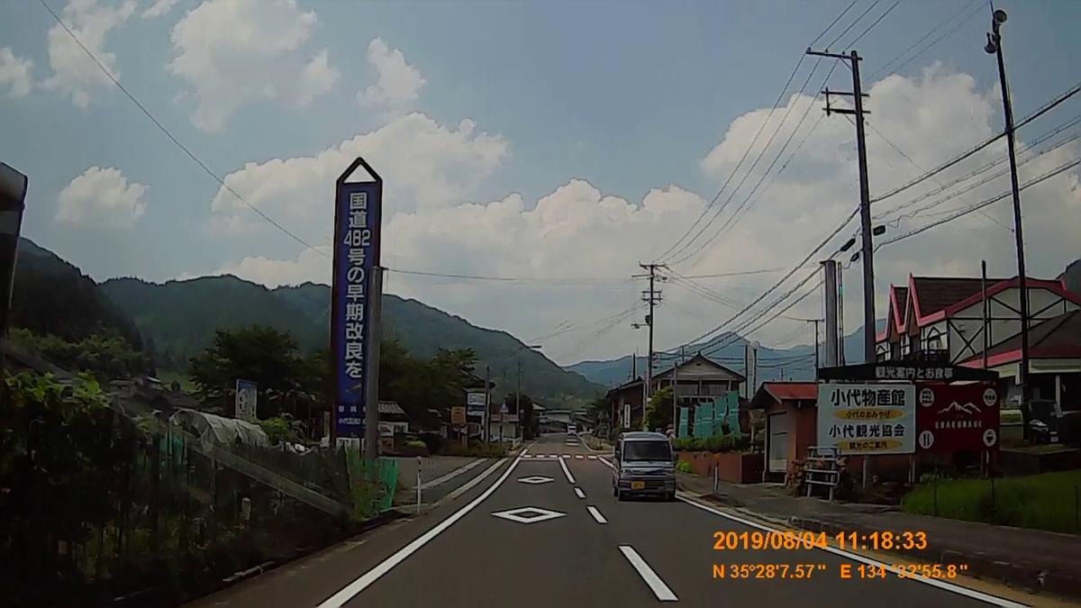 f:id:japan_route:20191009195237j:plain