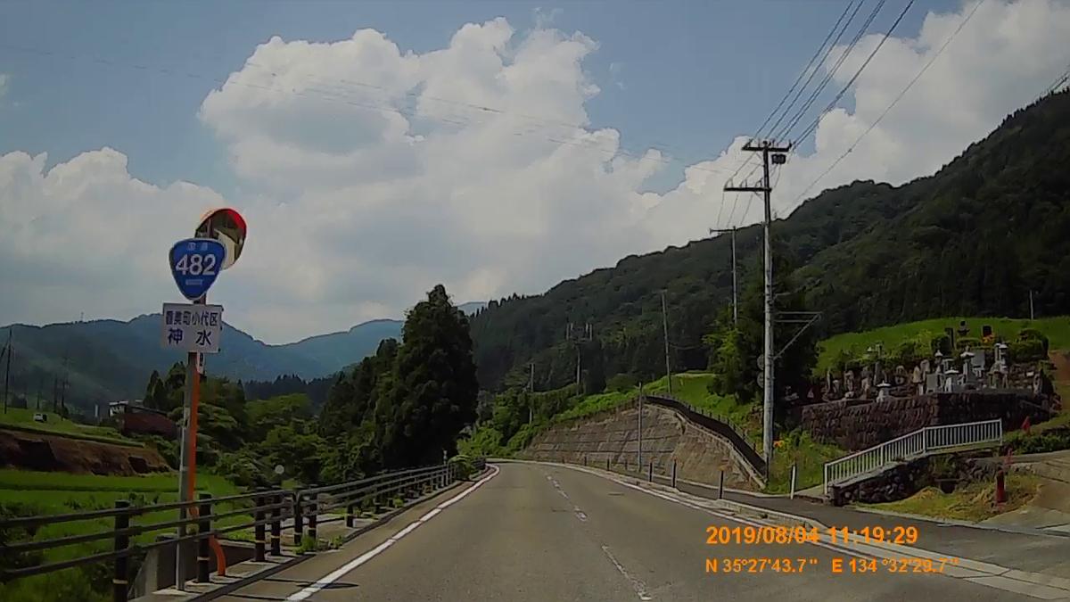 f:id:japan_route:20191009195253j:plain