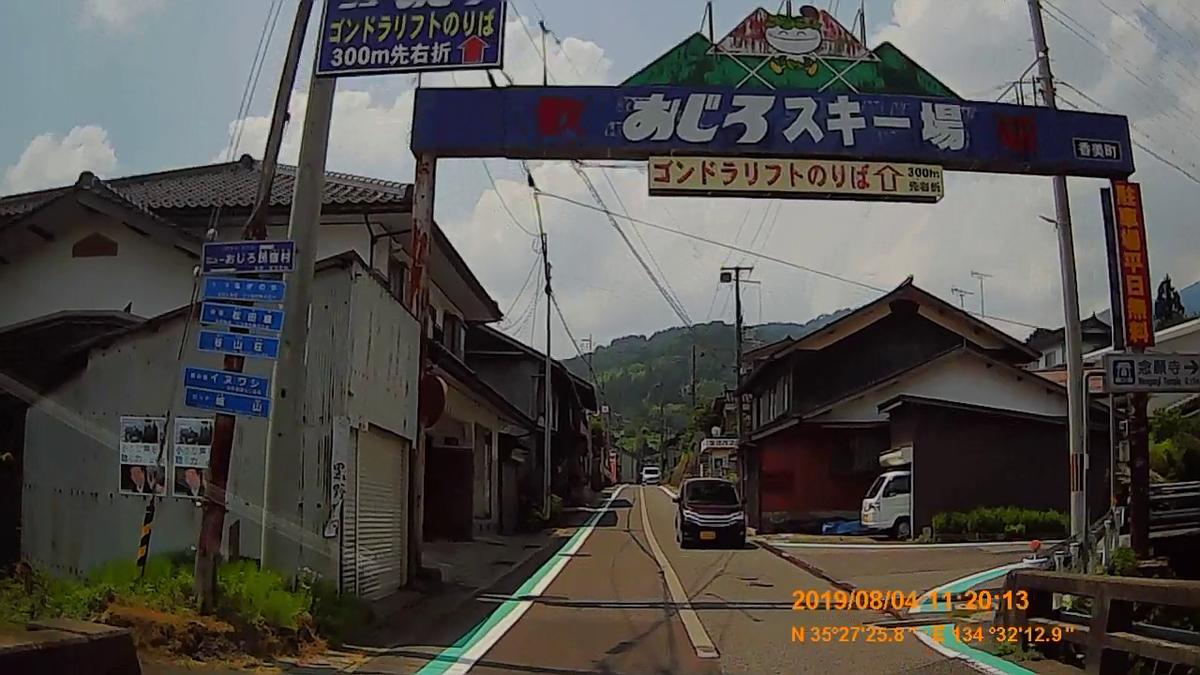 f:id:japan_route:20191009195417j:plain