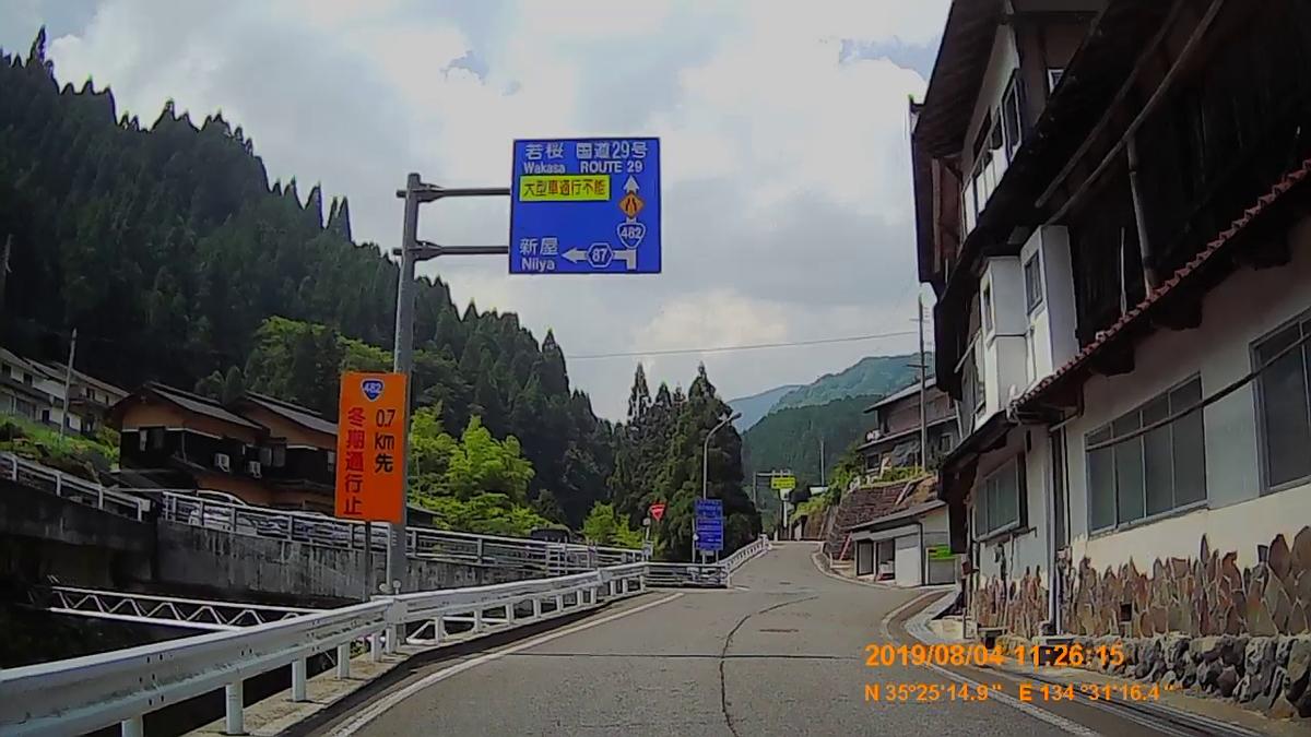 f:id:japan_route:20191009195515j:plain