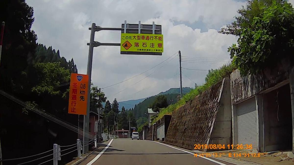 f:id:japan_route:20191009195522j:plain