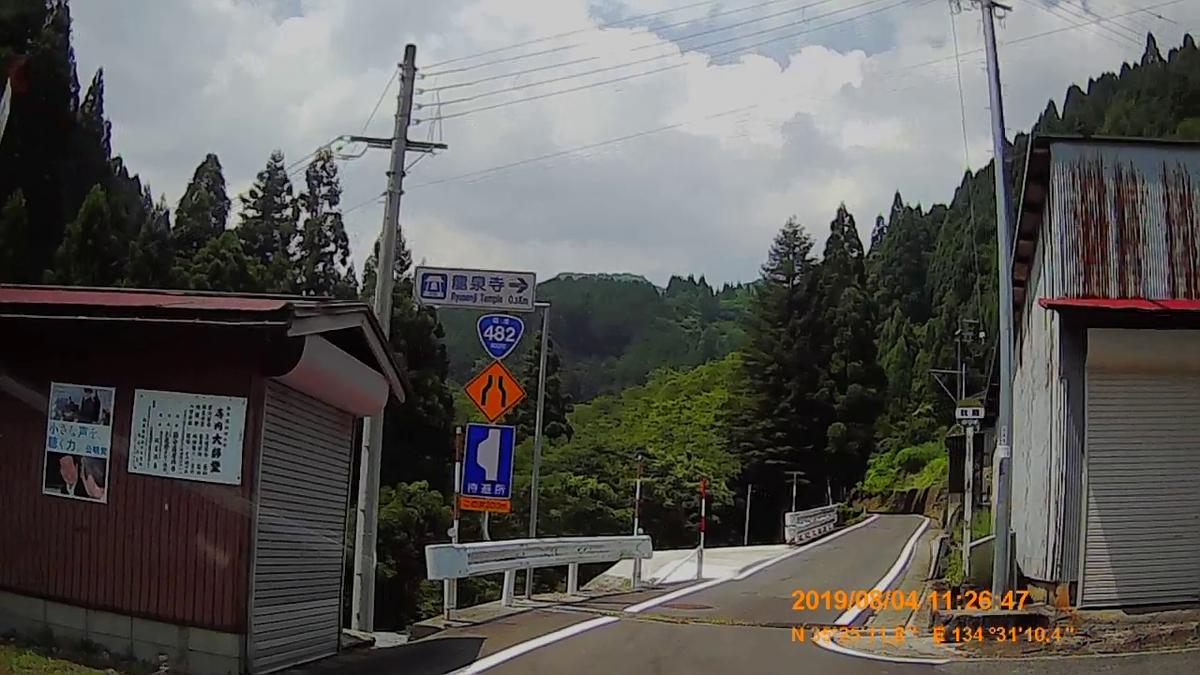 f:id:japan_route:20191009195530j:plain