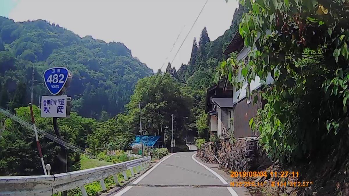 f:id:japan_route:20191009195547j:plain