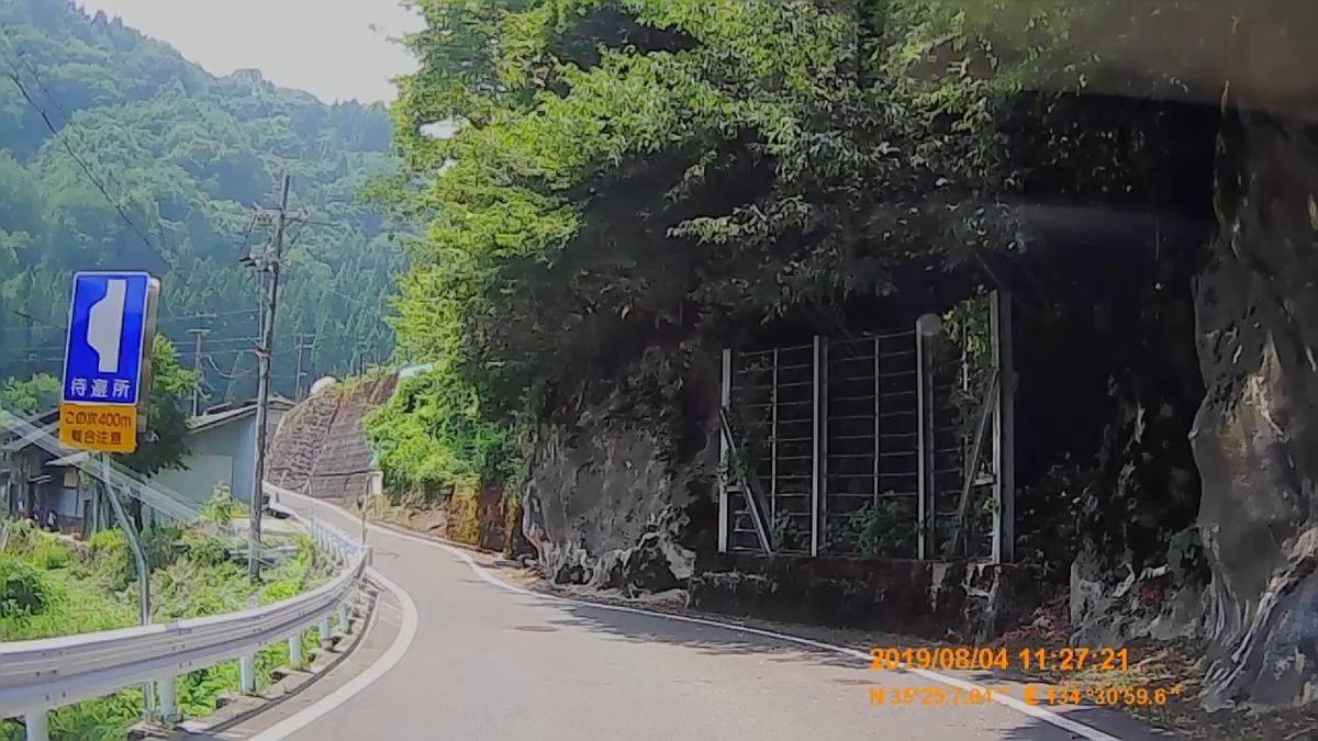 f:id:japan_route:20191009195601j:plain