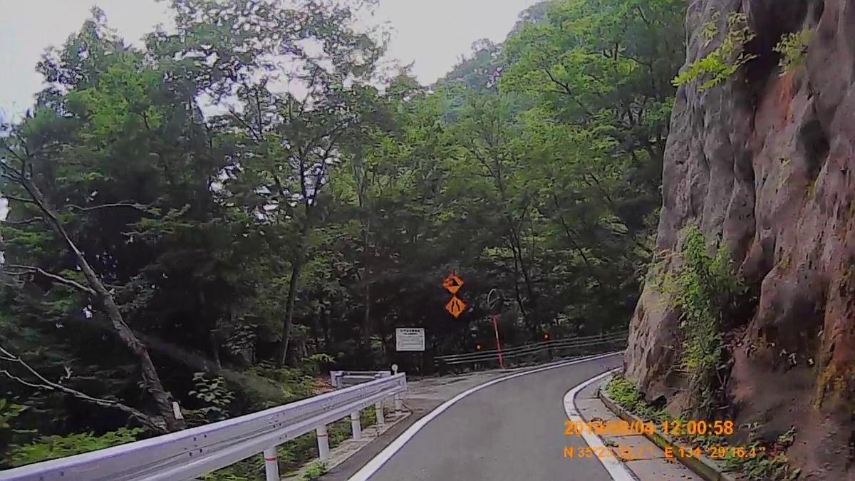 f:id:japan_route:20191009201043j:plain