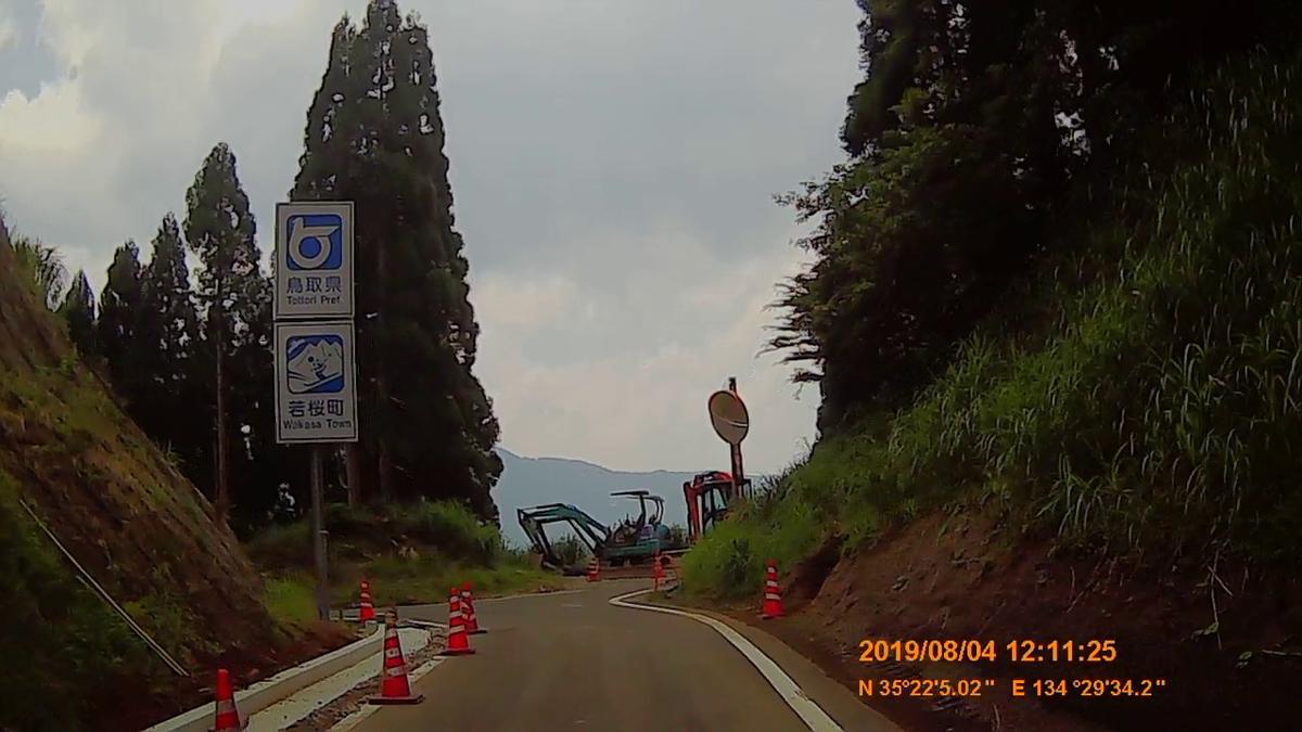 f:id:japan_route:20191009201137j:plain