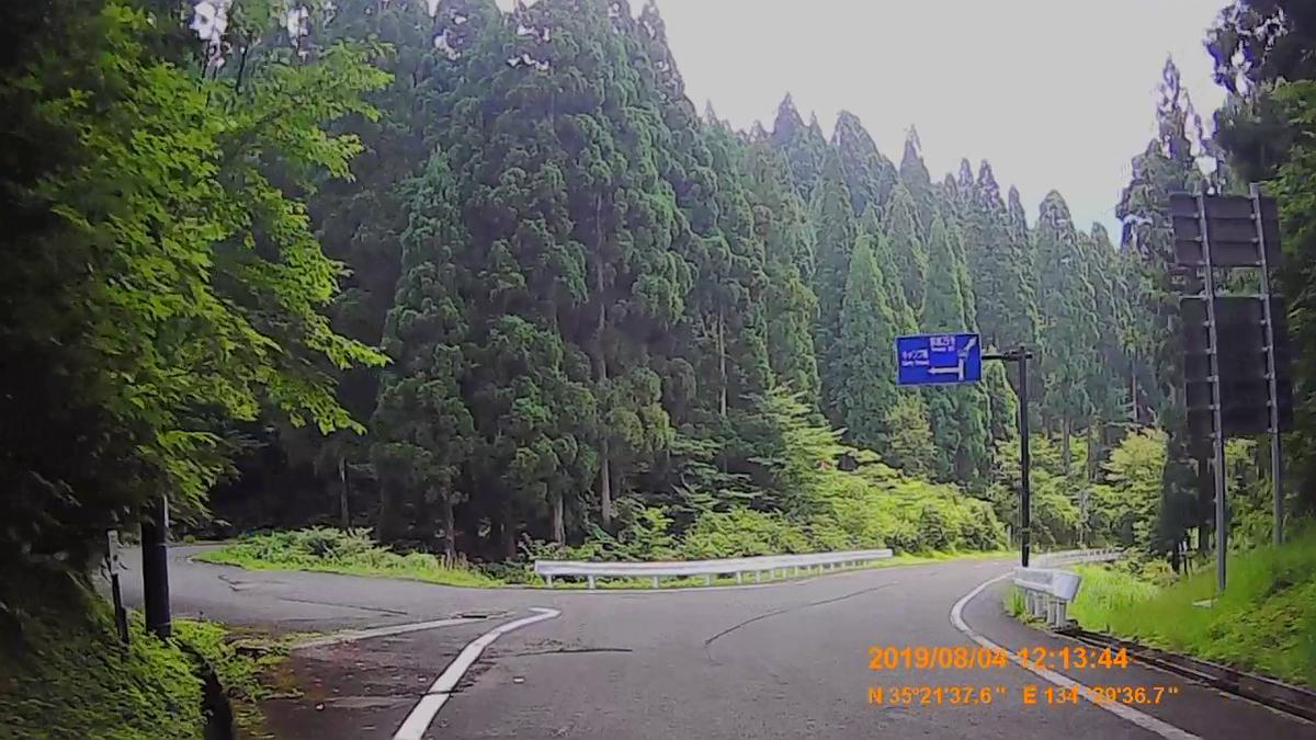 f:id:japan_route:20191009201209j:plain