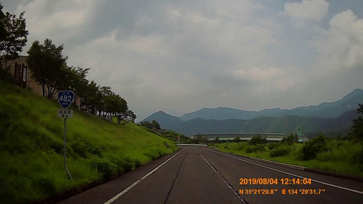 f:id:japan_route:20191009201217j:plain