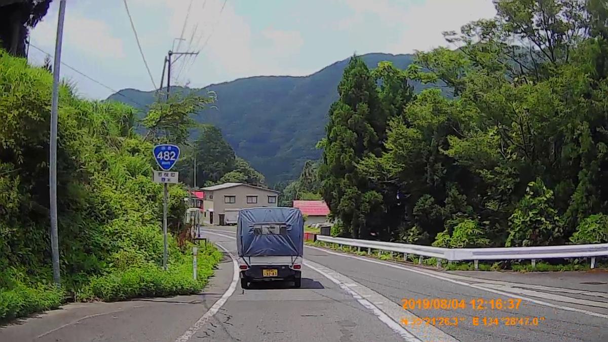 f:id:japan_route:20191009201235j:plain