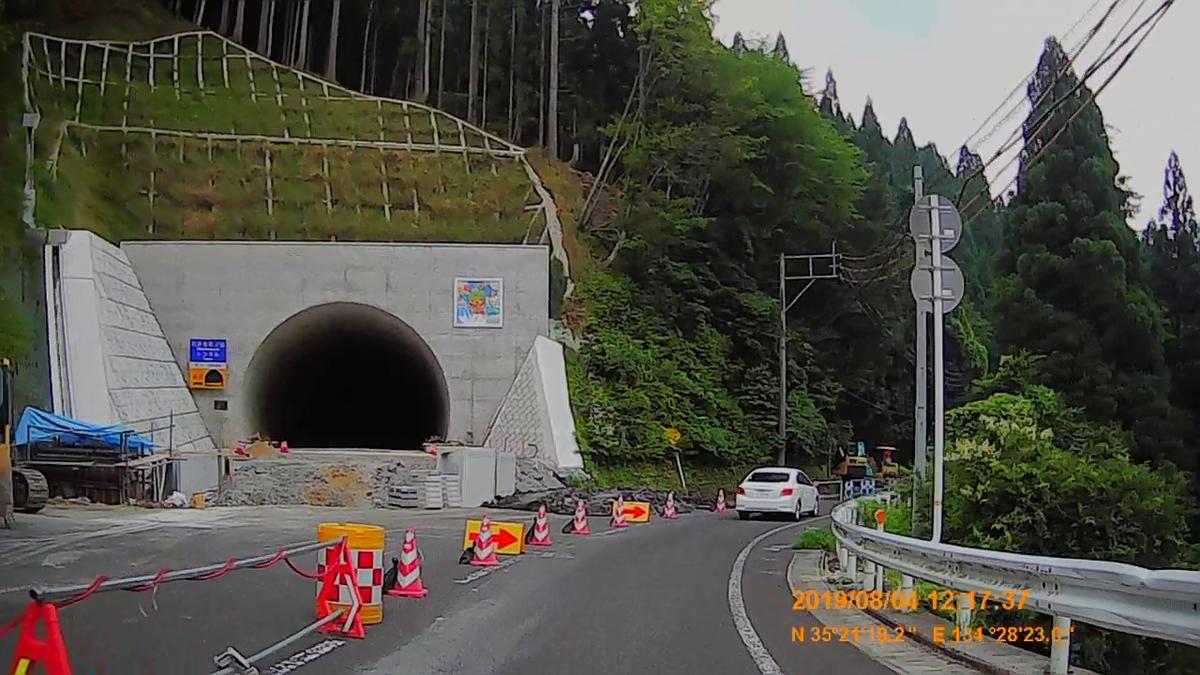 f:id:japan_route:20191009201251j:plain