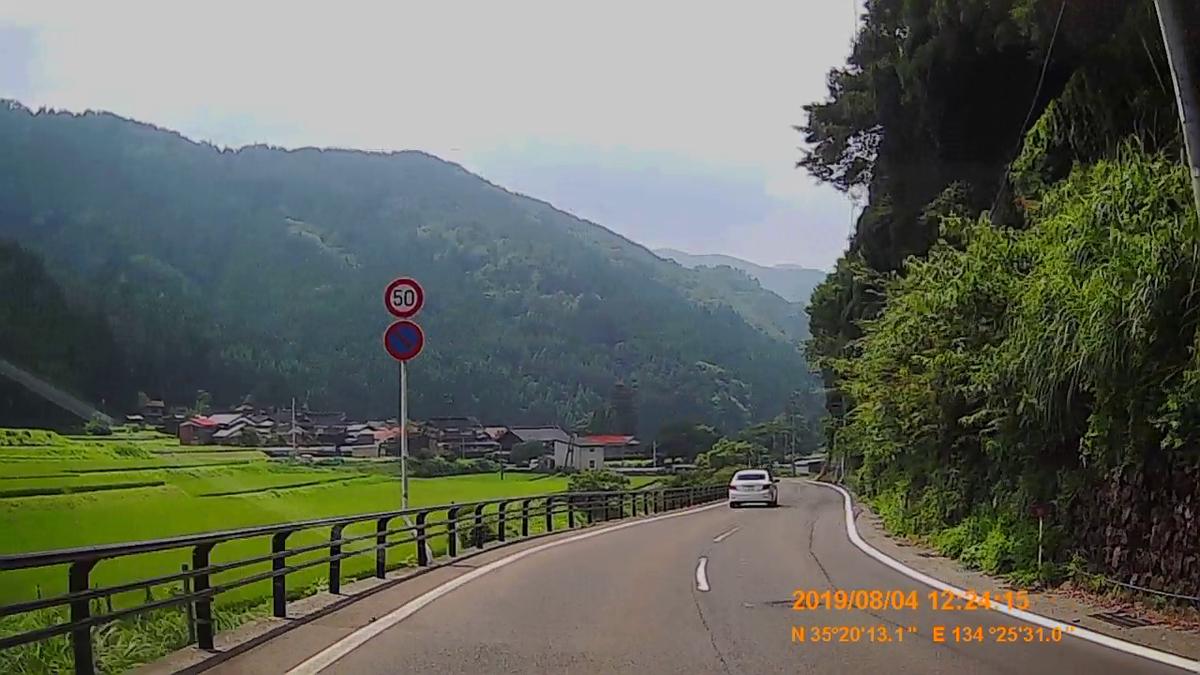 f:id:japan_route:20191009201339j:plain