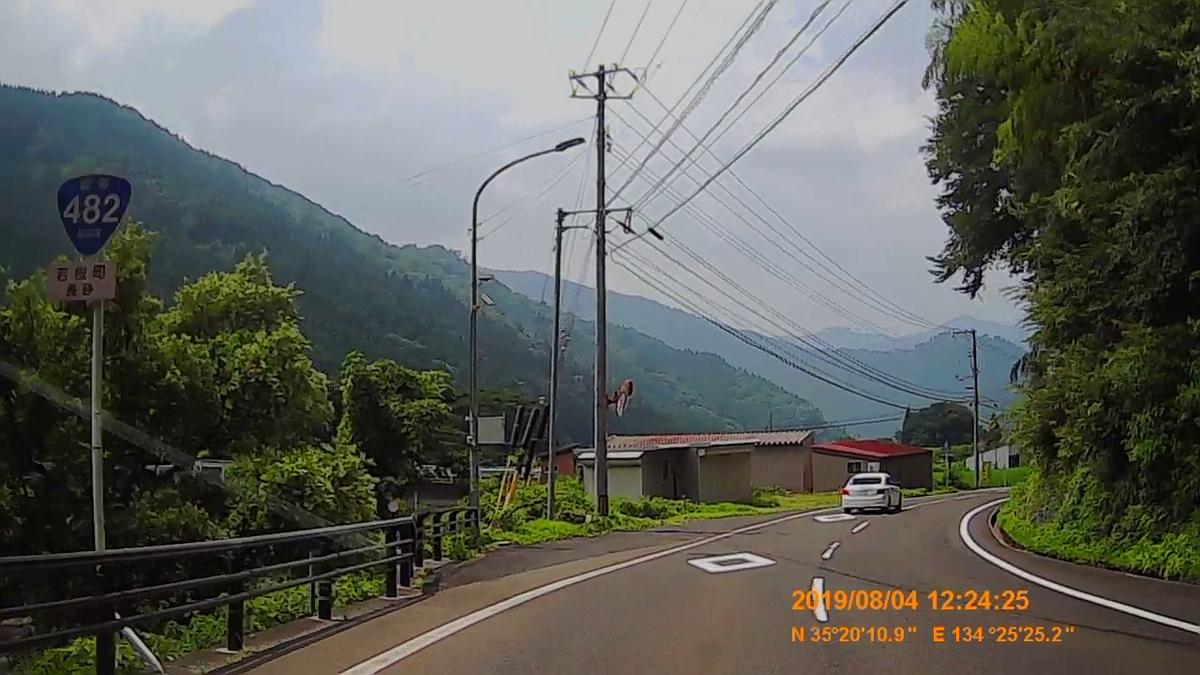 f:id:japan_route:20191009201347j:plain