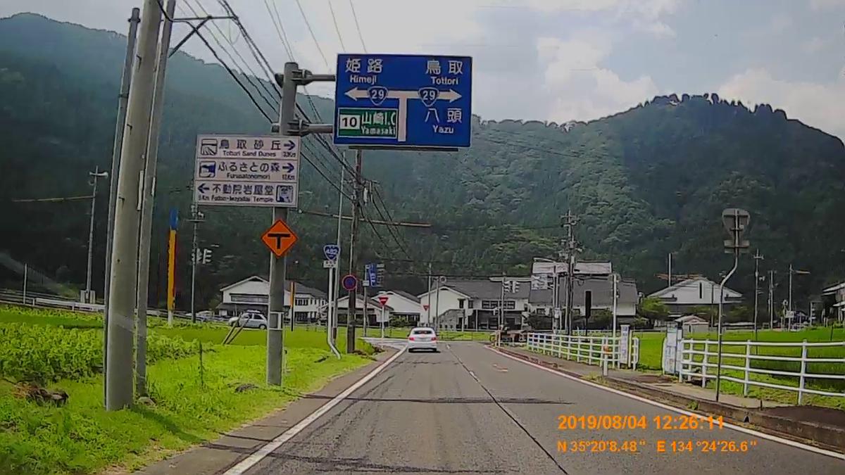 f:id:japan_route:20191009201407j:plain