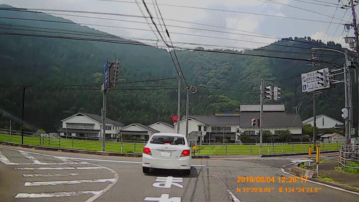 f:id:japan_route:20191009201410j:plain